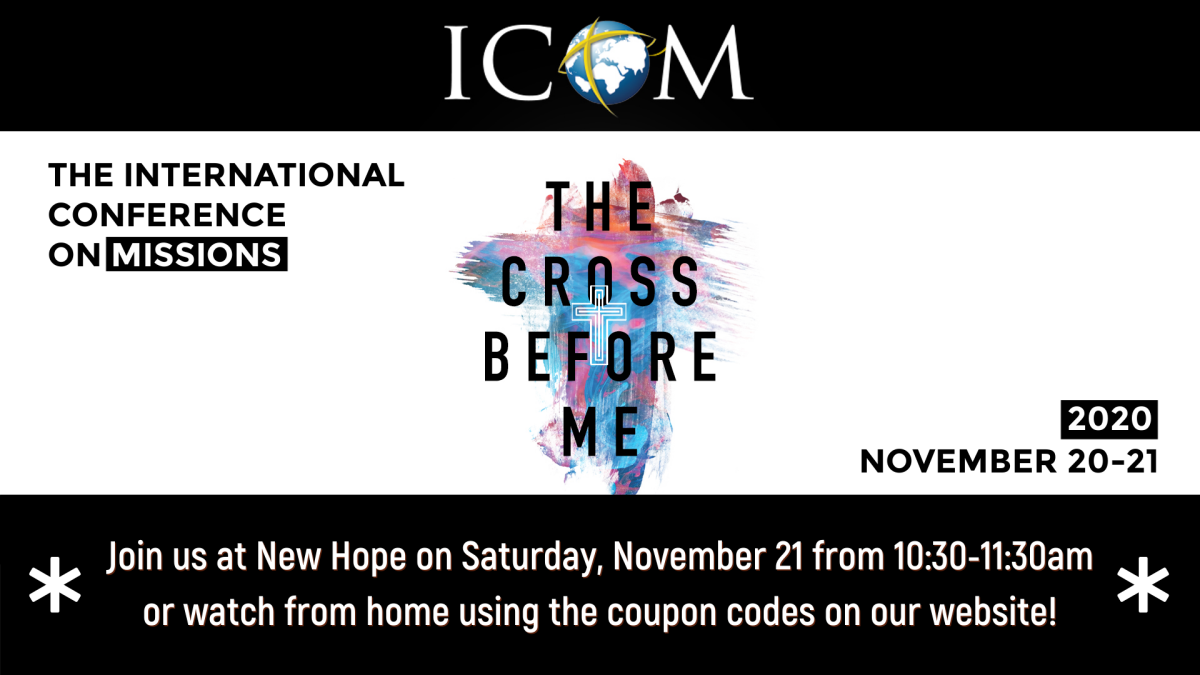 Canceled - ICOM Viewing at New Hope